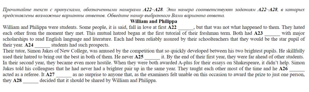 william and philippa