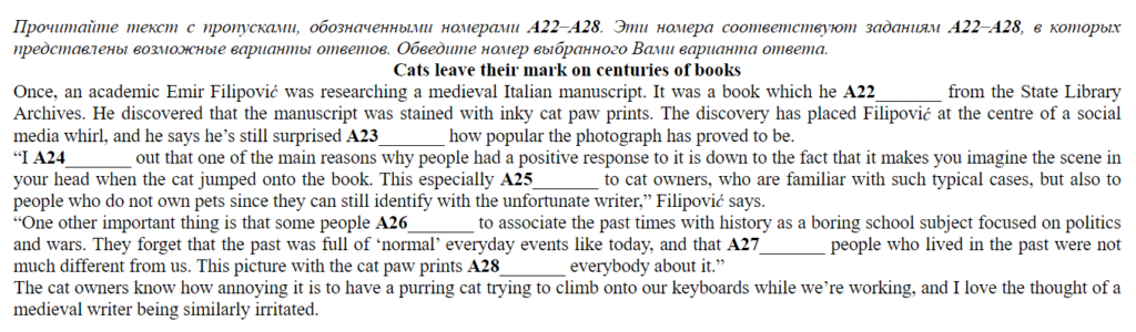cats leave their mark on centuries of books