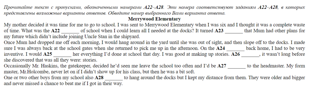 merrywood elementary